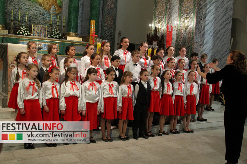 Junior Choir Of Childrens School Of Arts 6 G.L. Zhukovsky - Kyiv