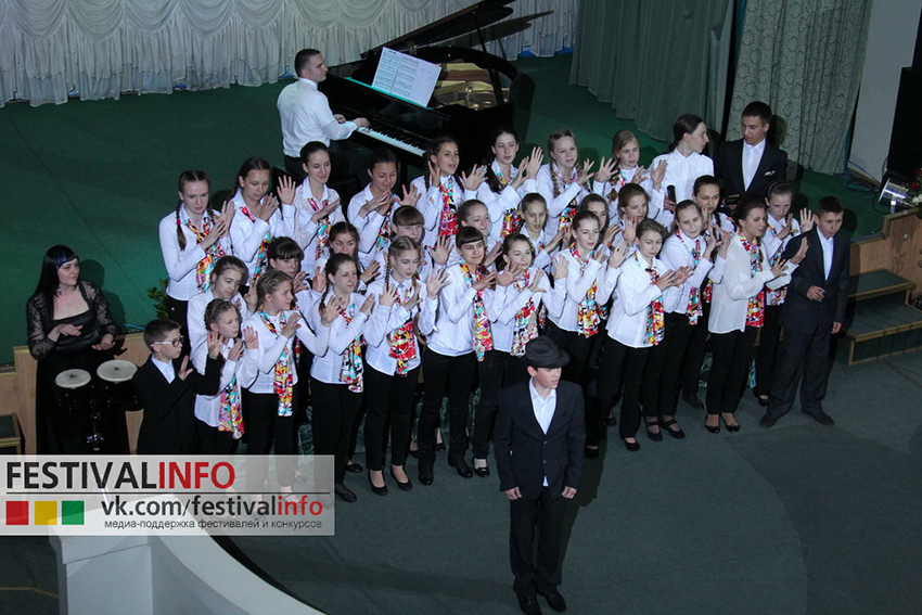 Choir Of Childrens School Of Arts  5 - Zhutomyr