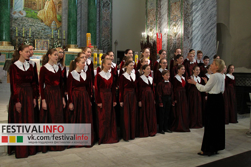 Choir Of Childrens School Of Arts 6 GL Zhukovsky - Kyiv