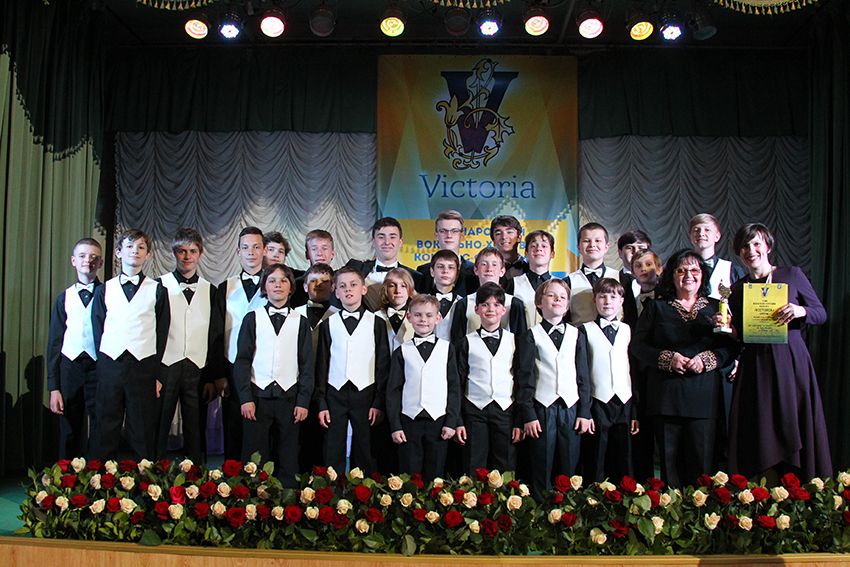 Boys Choir Named After M.V. Lysenko - Kyiv