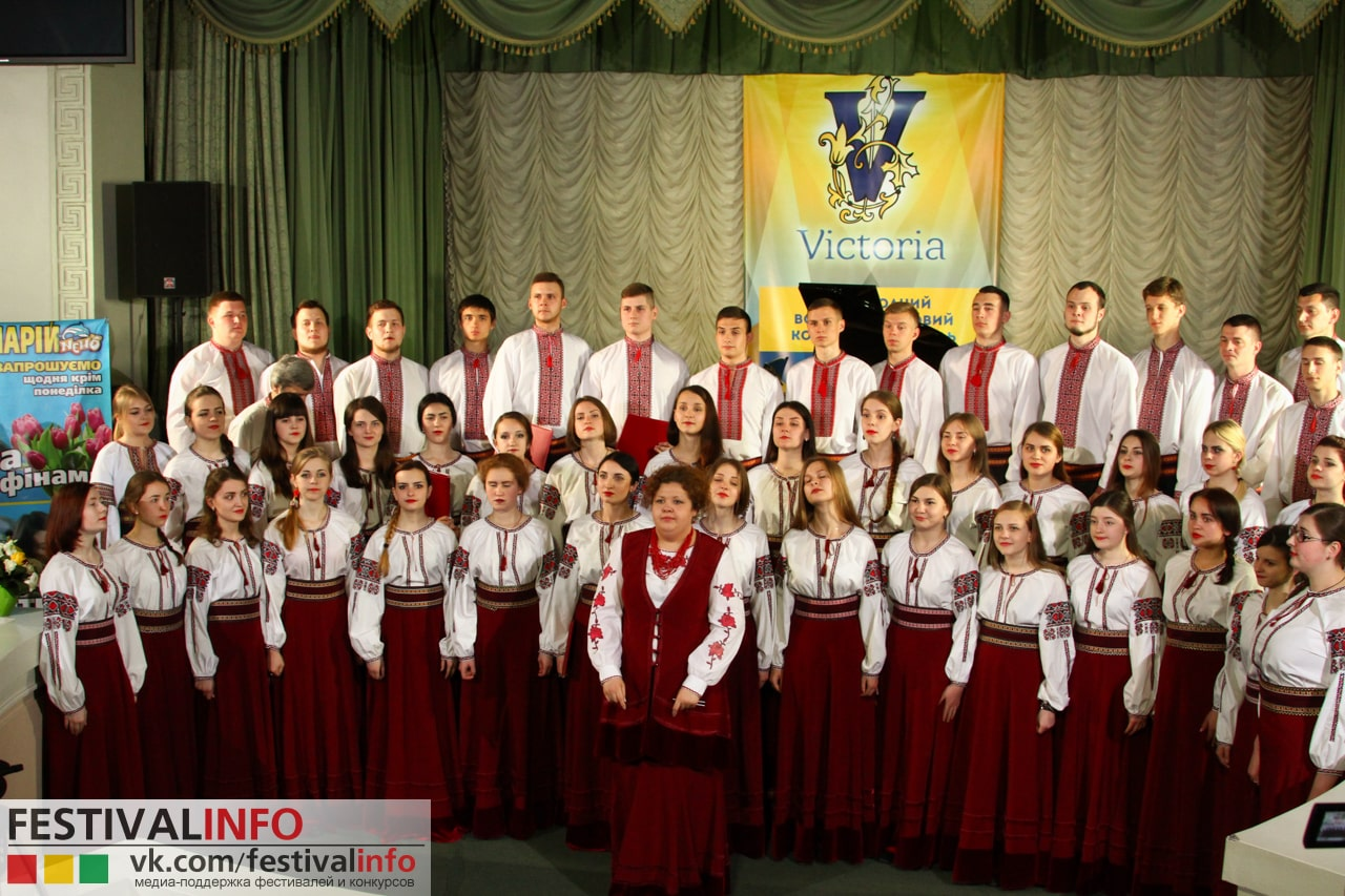 Choir Vinnitsa College of Culture and Arts. MD Leontovych