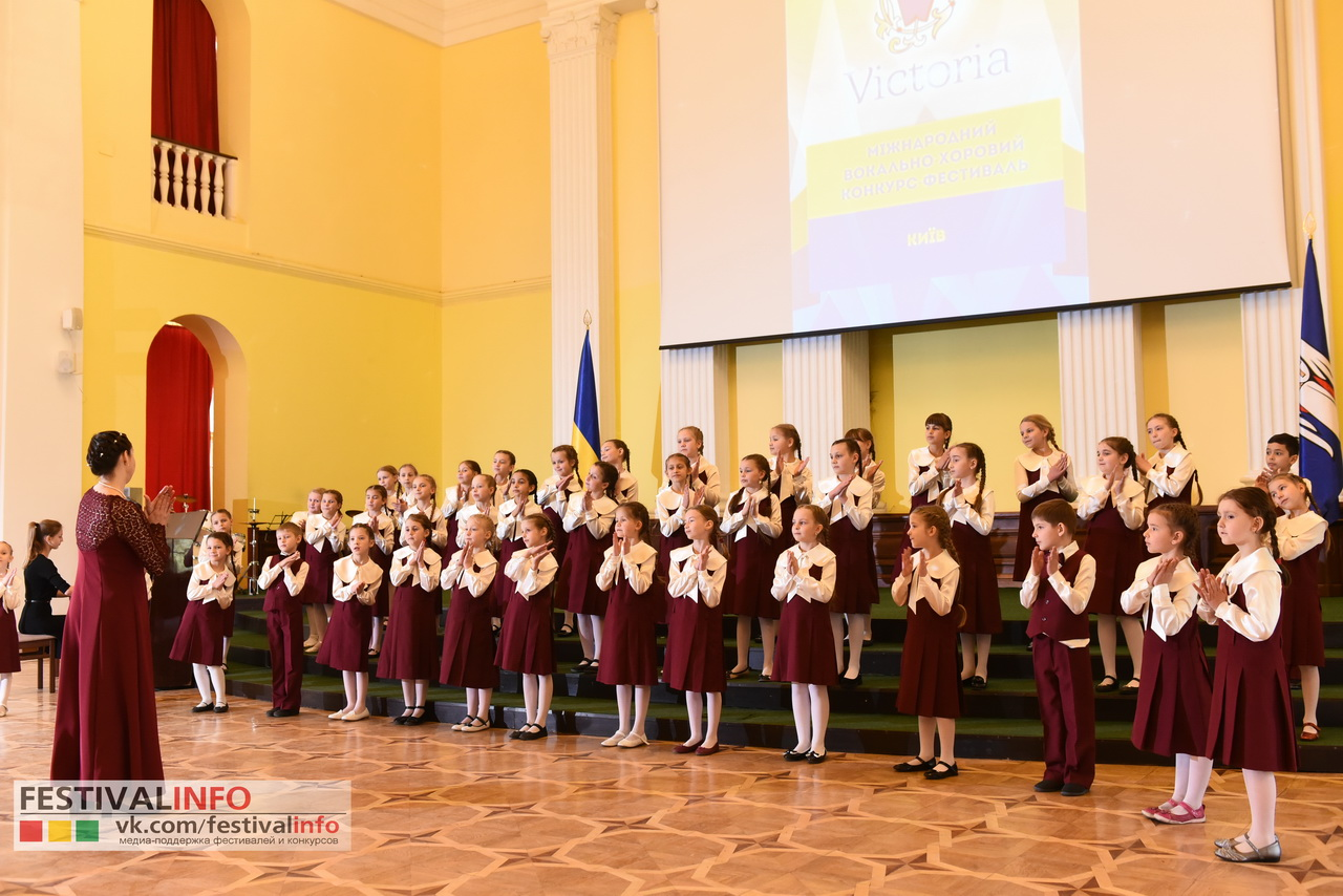 Choir Lastivyata Kyiv