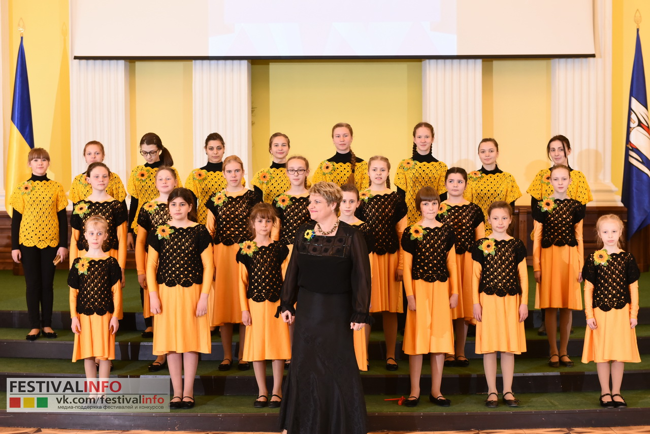 Choir Sonyashnyk Kyiv