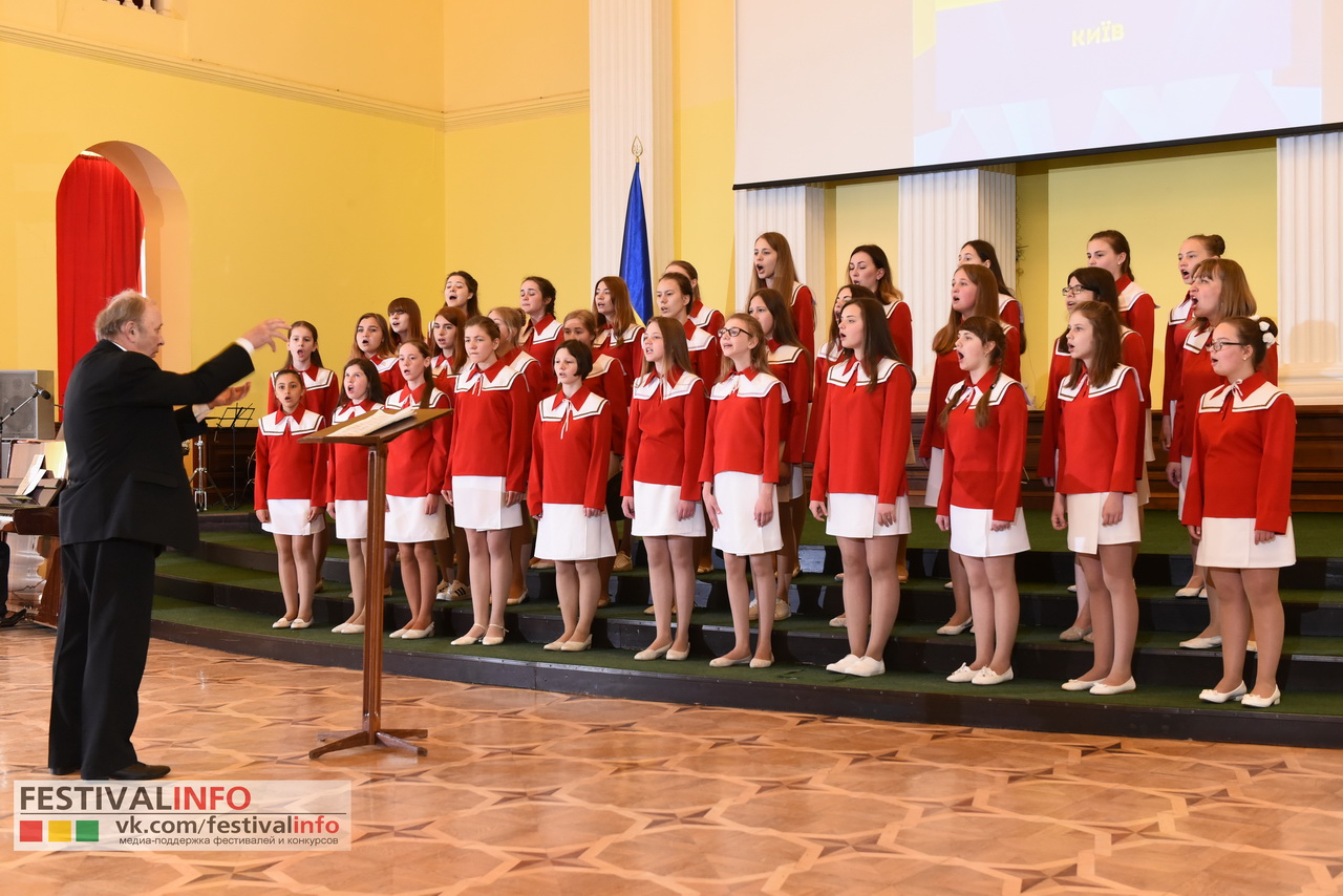 Choir Syaivo Nizhyn