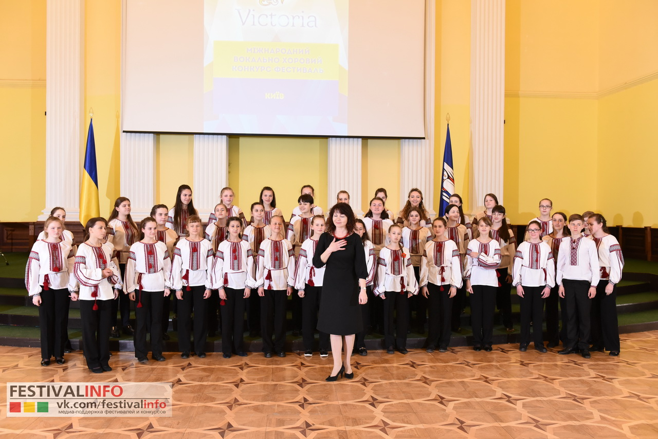 Choir music school 4 Zhytomyr