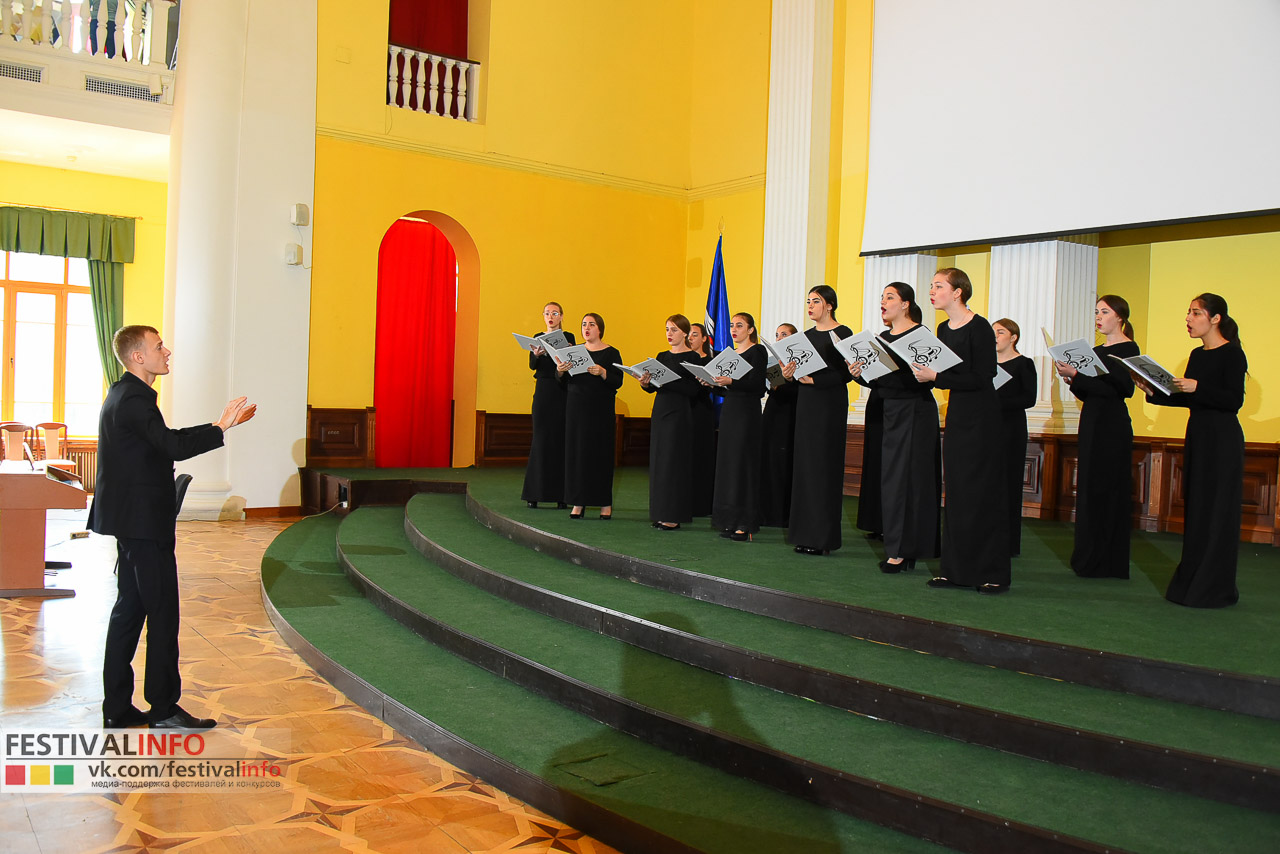 Choir Eternita